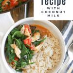 Chicken Tomato Curry Recipe